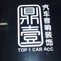 Top One car accessories & tint shop