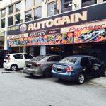 Autogain Car Accessories