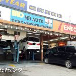 MD Auto Care Service Centre