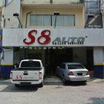 S8 Auto (Bandar Baru Bangi Seksyen 3)