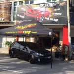 Meguiar Car Care Centre